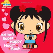 kailanheart