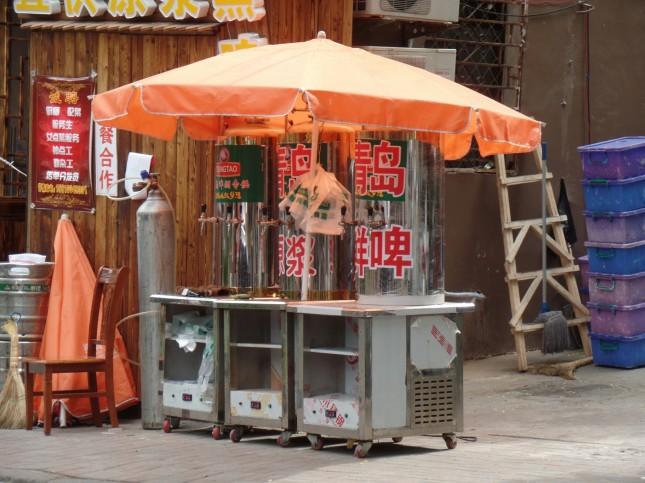 Qingdao Pub